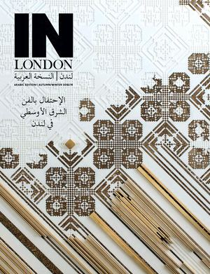 d0a5fe3795d7a Calaméo - IN LONDON ARABIC EDITION 2018 2ND EDITION