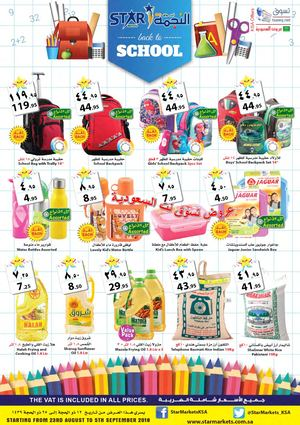Tsawq Net Star Markets Ksa 23 08 2018