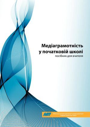 Calaméo - Pochatkova School 2018 e0221c6f2dd16