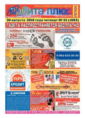 Пакет документов для получения кредита Стрелецкий 4-й проезд исправить кредитную историю Железногорский проезд
