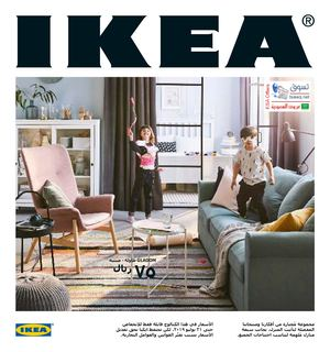 451a44eed Calaméo - Tsawq Net Ikea Catalogue Ar Sa 03 09 2018