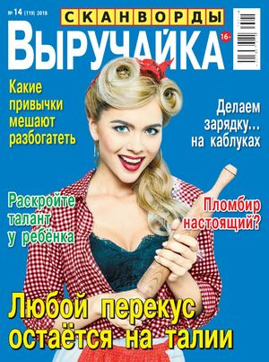 Каталог изданий на 2015 год бизнес.