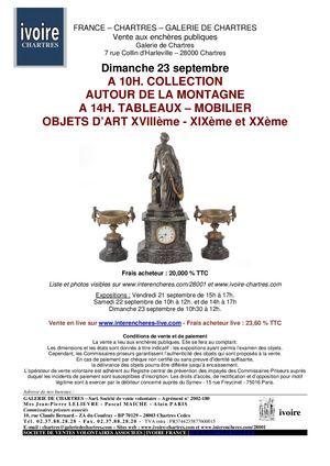 Fontaine chambre Puits Fontaine Cascade Fontaines et DEL h27cm modèle 2