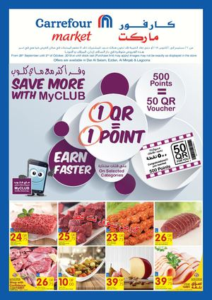 Tsawq Net Carrefour Markets Qa 26 9 2018