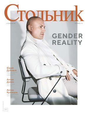 seks-seks-v-retsepshin-devchata-pereaddivaysa-davalki-mezhrassovoe