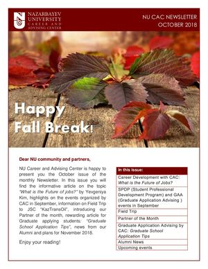 October Issue of NU CAC Newsletter