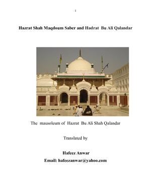 The biography of  Hadrat Bu Ali Shah Qalandar
