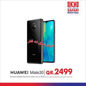 Tsawq Net Safari Mobile Shop Qatar 8 11 2018