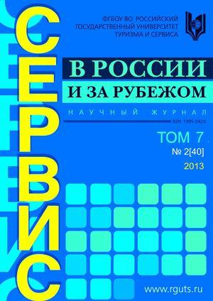 Модельное агенство белогорскоспаривается работа веб моделью оплата