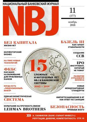 Регистрация ооо в москве под ключ недорого ас гарант регистрация предприятий регистрация фирм регистрация ооо зао ип