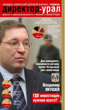 Ломбард урал авто тюмень звезда москвы автосалон нижегородская