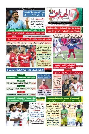 elheddaf douali pdf