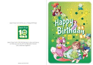 Japan Expo Sud Birthday Card - 4
