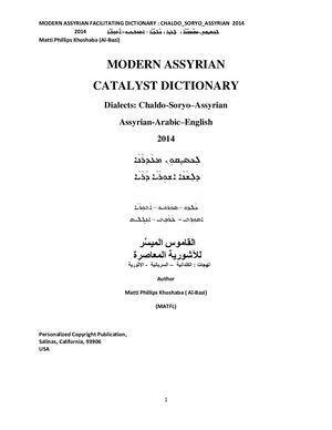 2ad1d88a22712 Calaméo - Modern Assyrian Catalyst Dictionary P1