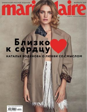 02marie Claire19