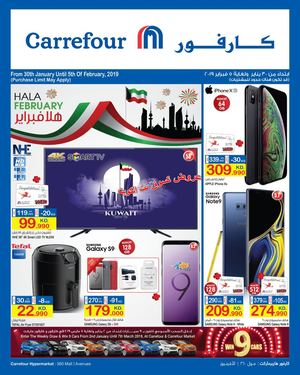 Tsawq Net Carrefour Kw Mall 360 Avenues 30 1 2019