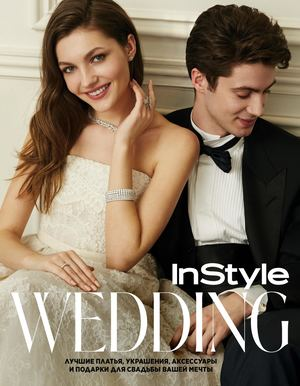 InStyle magazine Wedding by Mercury 2018