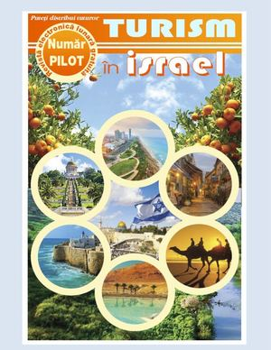 Turism in Israel