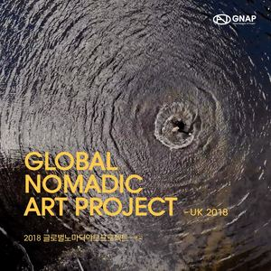 Global Nomadic Art Project-UK 2018