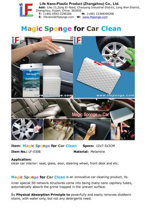 Magic Car Clean Sponge Lf 030e From Lfsponge