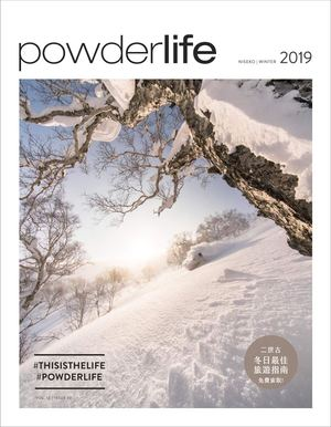 Powderlife 2019(CN)