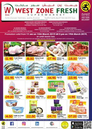Tsawq Net West Zone Fresh Uae Alnahda Al Quoz 14 3 2019