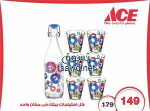 Tsawq Net Ace Hardware Egypt 14 3 2019