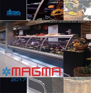 Magma Solutions For Supermarkets