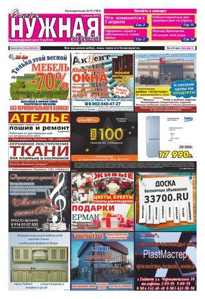 Андрей бунеев захват казино на аларской вулкан 777 казино официальный сайт