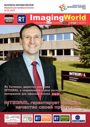 BUSINESS-INFORM REVIEW №23, 2019