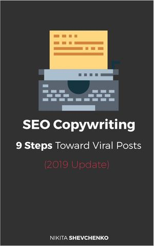 Seo Copywriting: Make Your Blog Post Go Viral