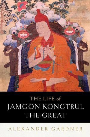 The Life Of Jamgon Kongtrul The Great_HC