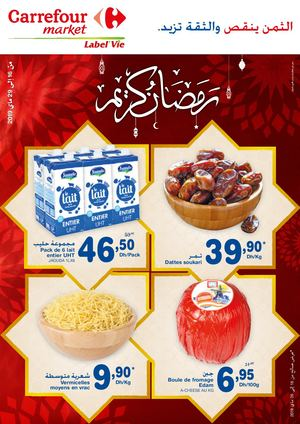 Catalogue Carrefour Market Jsq 29 Mai