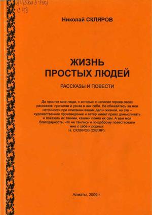 Соблазнительная Рената Литвинова – Граница: Таежный Роман (2000)