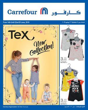 Tsawq Net Carrefour Kw Mall 360 Avenues 14 6 2019