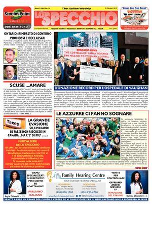 Francobollo MILAN DA RECORD FRANCOLLI D/'ORATI  numero 29 PIRLO