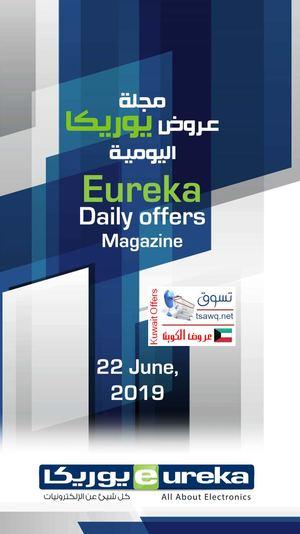 Calaméo - Tsawq Net Eureka Kuwait 22 6 2019