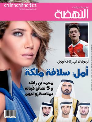 Cover 2659