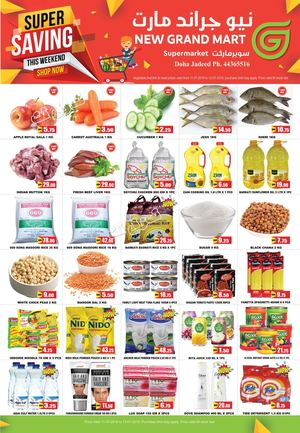 Tsawq Net Grand Mart Qatar Doha Jadeed 11 7 2019