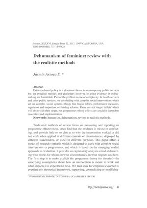 Calam O Dehumanism Of Feminine Review With The Realistic