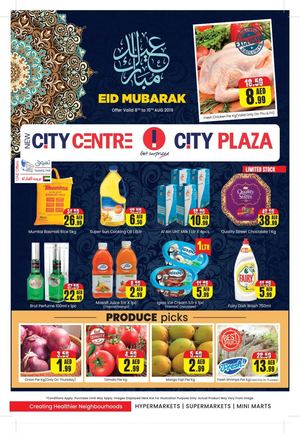 Tsawq Net City Center City Plaza Uae 08 08 2019