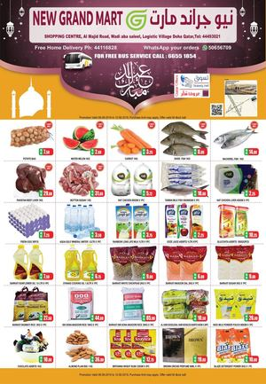 Tsawq Net New Grand Mart Logistic Village Qa 08 08 2019
