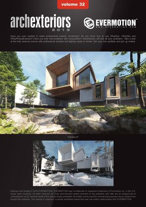 EVERMOTION ARCHEXTERIORS VOL.32