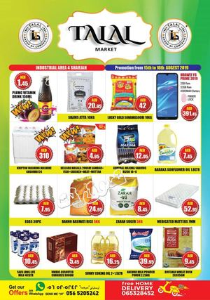 Tsawq Net Talal Supermarket Sharjah Uae 15 8 2019