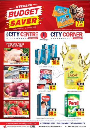 Tsawq Net City Center City Corner Uae 15 8 2019