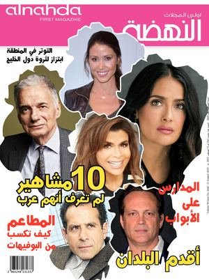 Cover 2668