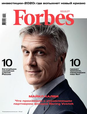 Forbes09 2019
