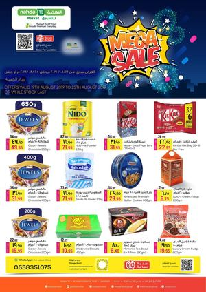 Mid Month Offer Nahda Market
