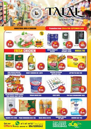 Tsawq Net Talal Supermarket Sharjah Uae 12 09 2019