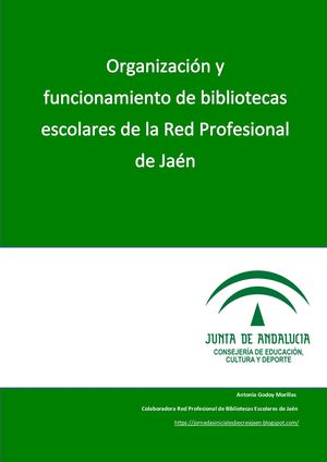 Tutorial adscripción a la Red de Bibliotecas.